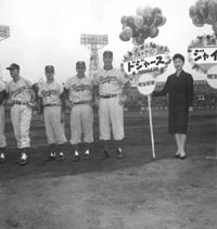 The Brooklyn Dodgers line up during pregame introductions in Japan.