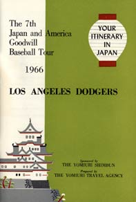 The 1966 itinerary, sponsored by the Yomiuri Shimbun, was filled with many cultural and sightseeing opportunities for wives and other members of the Dodgers' traveling party.