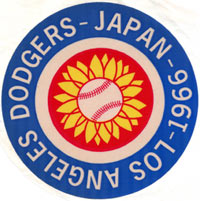 A luggage tag from the Dodgers' 1966 Japanese goodwill tour.