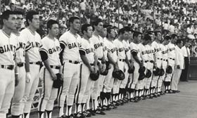 The Tokyo Yomiuri Giants team lines up for a moment of silence for Walter O'Malley, following the passing of the Dodger President on Aug. 9, 1979 prior to a game with the Taiyo Whales on Aug. 12, 1979. O'Malley and the Giants established and maintained friendly relations for more than 20 years. The Giants' team visited the Dodgertown spring training site on four occasions (1961, 1967, 1971 and 1975), while their manager and two players trained there in 1957.