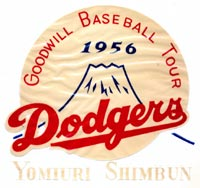 The Yomiuri Shimbun sponsored the Dodgers' 1956 Japan tour.