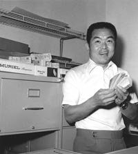 Ike Ikuhara joined the Dodger front office in 1965 and would become a major figure within the international baseball movement. Ikuhara was posthumously named to the Japan Baseball Hall of Fame in Tokyo in summer 2002.