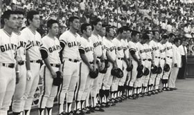 "Walter O'Malley's passing in August 1979 prompted a moment of silence in Japan prior to the Tokyo Yomiuri Giants-Taiyo Whales game as the Giants ""prayed for the repose of O'Malley's soul"" on August 12."